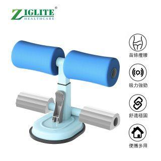 節亮 - 吸盤式仰臥起坐輔助器 (健身壓腳固定器) (藍)
