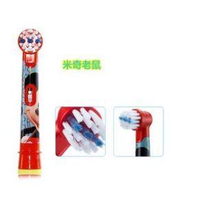 Oral-B - 兒童原裝牙刷頭 (米奇老鼠)  (4枝裝)