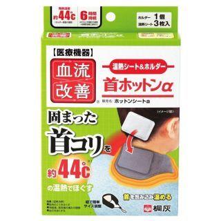 日本桐灰頸部溫熱貼 (3片裝)