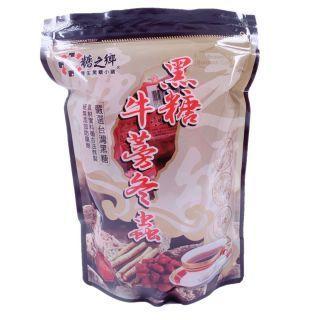 糖之鄉 - 牛蒡冬蟲黑糖磚  (35g x14)