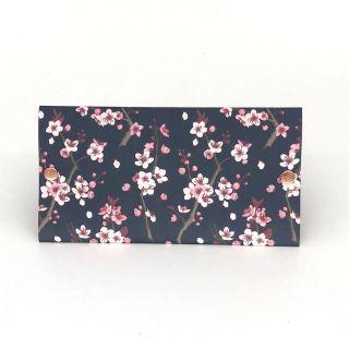 Papery - 口罩套 MASKfolio (Sakura)