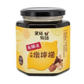 黛絲物語 - 老陳皮冰糖燉檸檬 (500g)