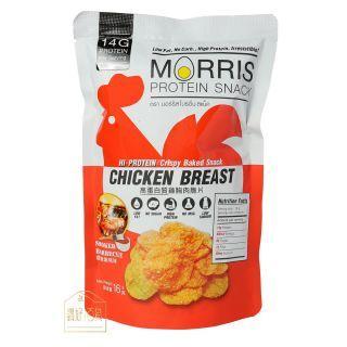 Morris - 零碳水 低脂烤雞胸肉脆片 (燒烤味)
