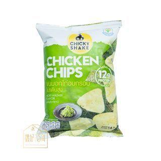 Chicky Shake - 零脂肪雞胸肉脆片 (紫菜芥辣味) (14g)