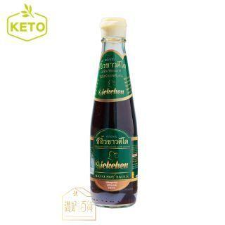 Clickchen - 無糖 生酮低碳豉油 (300ml) (無添加劑 稀少糖赤藻糖醇調味)