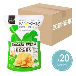 Morris - (原箱優惠) 零碳水 低脂烤雞胸肉脆片 (酸忌廉洋葱味) (16g x 20包)