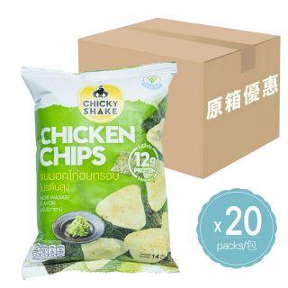 Chicky Shake - (原箱優惠) 零脂肪雞胸肉脆片 (紫菜芥辣味) (14g x 20包)