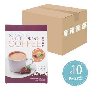 Super Lit - (原箱優惠) 草飼牛油 生酮防彈咖啡 (10盒裝) (椰子油、C8 MCT 油 、酥油)