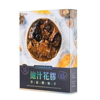 尚品 - 鮑汁花膠冬菇燜豬手 (340g)