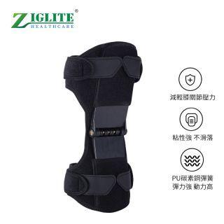 節亮 - 髕骨關節膝蓋助力器 (一雙)