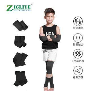 節亮 - 男童 膝/肘/腕/踝運動4件套護具