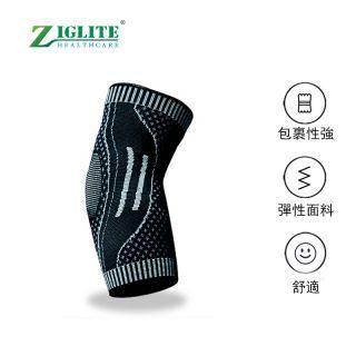 節亮 - 男士運動護肘關節保護套 (M)