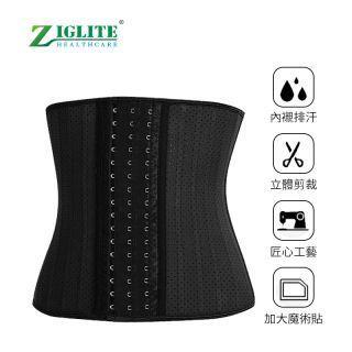 節亮 - 女士束腰束腹帶 (25魚骨彈力排扣護腰)