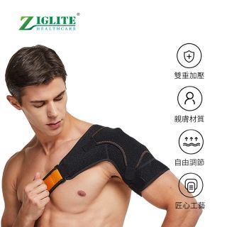 節亮 - 運動護肩護臂 (單肩護套男)