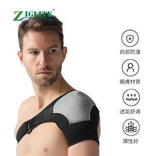 節亮 - 健身防脫臼專業護具 (運動護肩) (左)