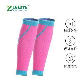 節亮 - 護小腿運動護套 (壓縮小腿襪)