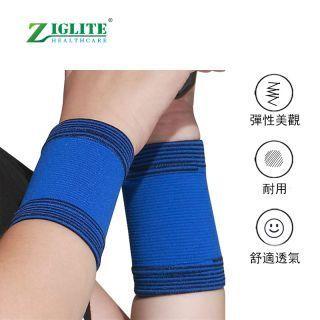 節亮 - 兒童手腕套護套 (藍色)