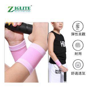 節亮 - 兒童手腕套護套 (粉色)