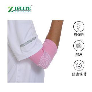節亮 - 粉色兒童運動護肘 (胳膊關節防護) (M)