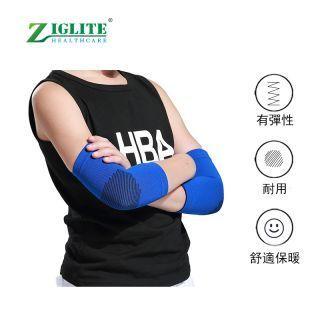 節亮 - 藍色兒童運動護肘 (胳膊關節防護) (M)
