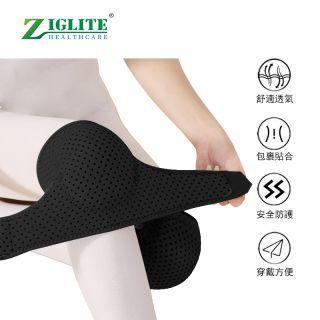 節亮 - 黑色運動舞蹈護膝 (膝蓋護套) (L)