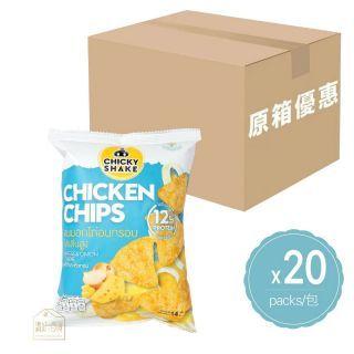 Chicky Shake - (原箱優惠) 零脂肪雞胸肉脆片 (芝士洋蔥味) (14g x 20包)