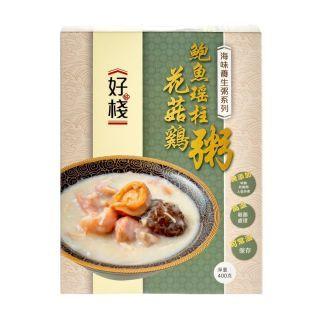 好棧 - 鮑魚瑤柱花菇雞粥 (400g)