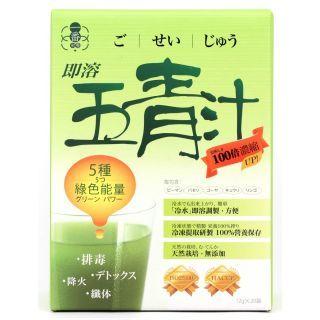 綠盈坊 - 五青汁 (12g x 20包)