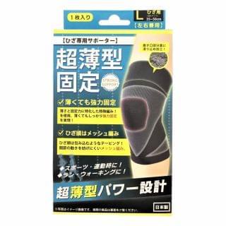 HAYASHI - 超薄型膝蓋承托帶 (L)