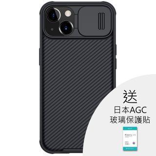 """Nillkin - iPhone 13 6.1""""鏡頭滑蓋保護/四角氣囊防摔手機保護殼黑鏡Pro系列 (黑色)"""
