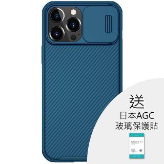 """Nillkin - iPhone 13 Pro Max 6.7""""鏡頭滑蓋保護/四角氣囊防摔手機保護殼黑鏡Pro系列 (藍色)"""