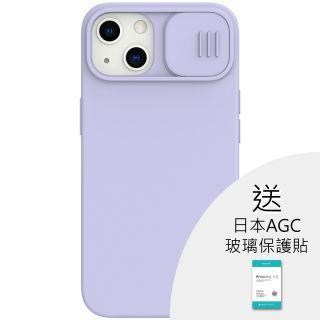 """Nillkin - iPhone 13 6.1"""" 液態硅膠鏡頭滑蓋手機保護殼潤鏡系列 (薄霧紫)"""