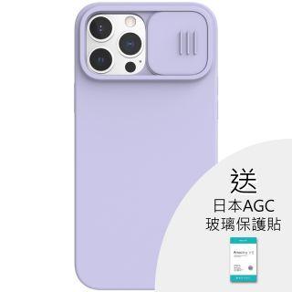 """Nillkin - iPhone 13 Pro Max 6.7"""" 液態硅膠鏡頭滑蓋手機保護殼潤鏡系列 (薄霧紫)"""